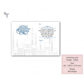 GREETING CARD : A6 148.5 x 210mm  - Normal Card : Single Side Printing (100pcs)