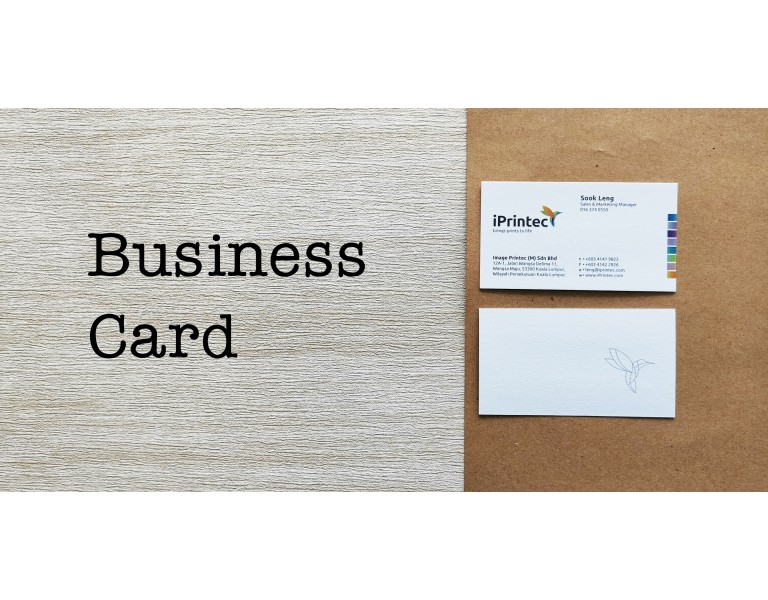 iPrintec : Premium Business Card