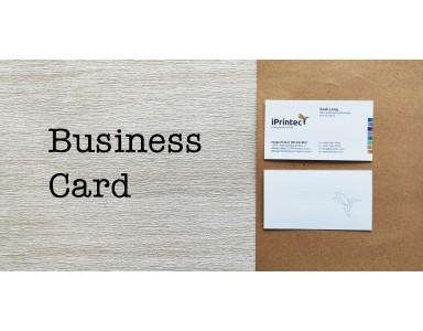 iPrintec : Premium Business Card