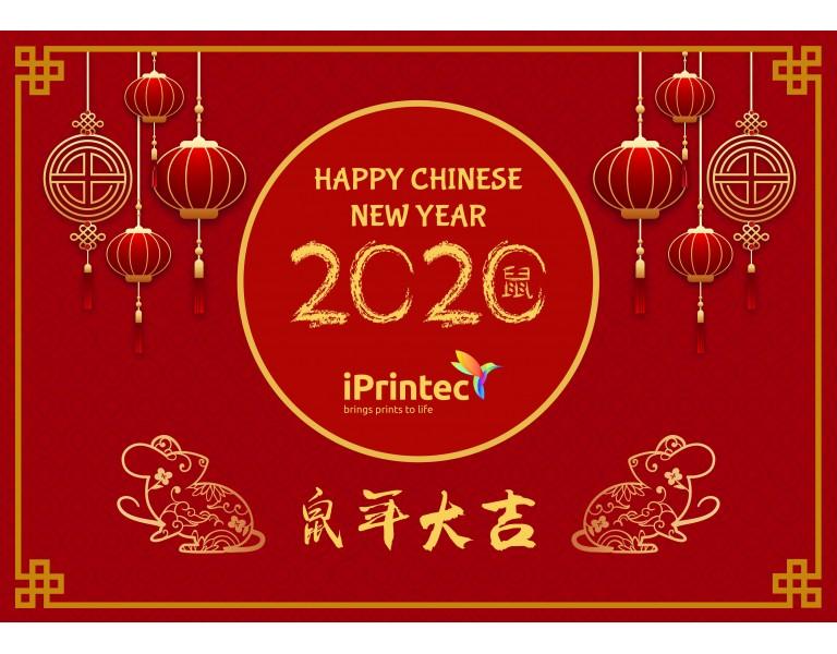 iPrintec Chinese New Year 2020
